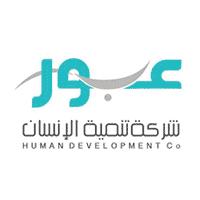 عبور تنمية الإنسان