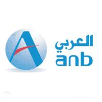 البنك العربي الوطني ANB