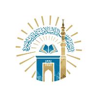 الجامعة الإسلامية