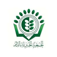 الجمعية الخيرية بمحافظة الدلم