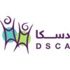 الجمعية الخيرية لمتلازمة داون (دسكا )