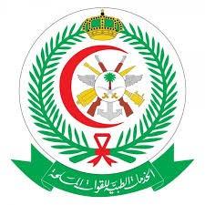 الخدمات الطبية للقوات المسلحة السعودية