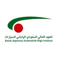 المعهد السعودي الياباني للسيارات