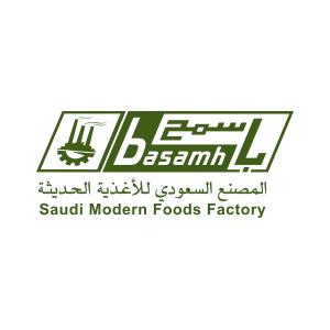 المصنع السعودي للأغذية الحديثة | باسمح