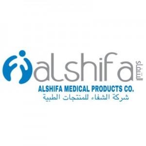 الشفاء للمنتجات الطبية