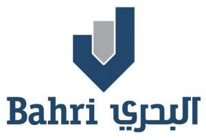 الشركة السعودية الوطنية للنقل البحري