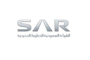 الشركة السعودية للخطوط الحديدية | سار
