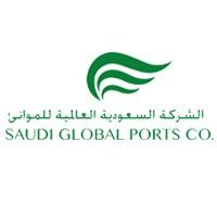 الشركة السعودية للموانئ العالمية