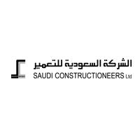 الشركة السعودية للتعمير