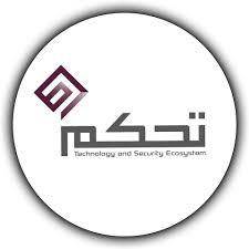 الشركة السعودية للتحكم التقني والأمني