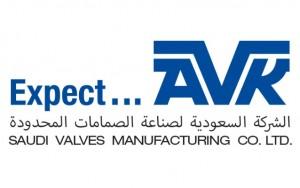 الشركة السعودية لصناعة الصمامات