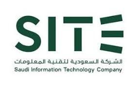 الشركة السعودية لتقنية المعلومات | سايت