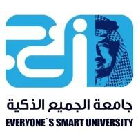جامعة الجميع الذكية