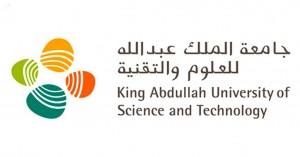 جامعة الملك عبد الله للعلوم والتقنية