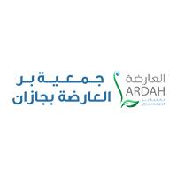 جمعية البر الخيرية بالعارضة بجازان