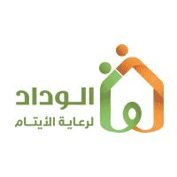 جمعية الوداد لرعاية الأيتام