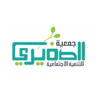 جمعية الصفيري للتنمية الاجتماعية