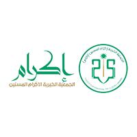 جمعية إكرام المسنين الخيرية بالباحة