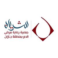 جمعية رعاية مرضى الدم شريان