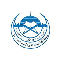 جمعية تحفيظ القرآن الكريم بعنيزة