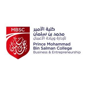 كلية الأمير محمد بن سلمان للإدارة