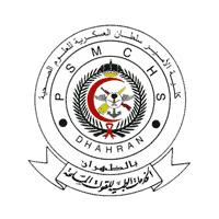 كلية الأمير سلطان العسكرية للعلوم الصحية بالظهران
