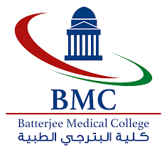 كلية البترجي للعلوم الطبية والتكنولوجيا