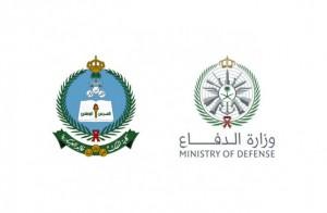 كلية الملك خالد العسكرية - وزارة الدفاع