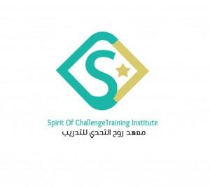 معهد روح التحدي للتدريب