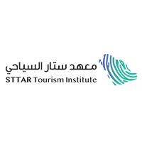 معهد ستار السياحي