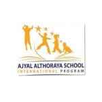 مدارس أجيال العالمية