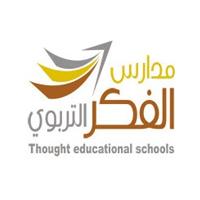 مدارس الفكر التربوي الأهلية