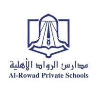 مدارس الرواد الأهلية بمدينة الرياض