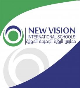 مدارس الرؤية الجديدة الدولية