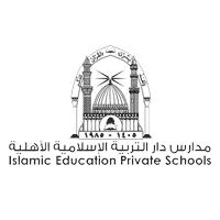 مدارس دار التربية الاسلامية الأهلية