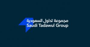 مجموعة تداول السعودية
