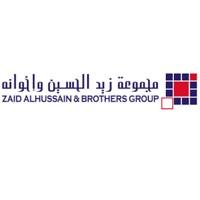 مجموعة زيد الحسين وأخوانه للتجارة