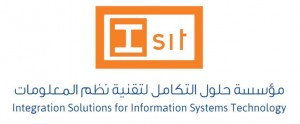 مؤسسة حلول التكامل لتقنية المعلومات