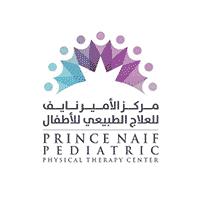 مركز الأمير نايف للعلاج الطبيعي للأطفال