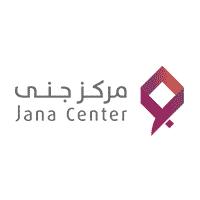 مركز بناء الأسر المنتجة (جنى)