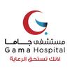 مستشفى جاما