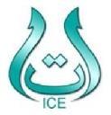 شركة اعمال اسلام التجارية