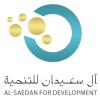 شركة آل سعيدان للتنمية