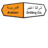 شركة الحفر العربية
