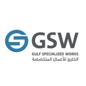 شركة الخليج للاعمال المتخصصية