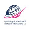 شركة المعالم الدولية للتقنية