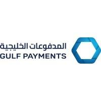 شركة المدفوعات الخليجية