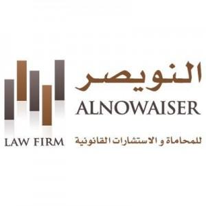 شركة النويصر للمحاماة والاستشارات القانونية
