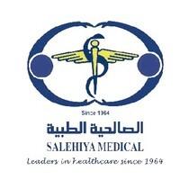شركة الصالحية الطبية