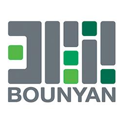 شركة بونيان للإنشاءات والمقاولات المتقدمة